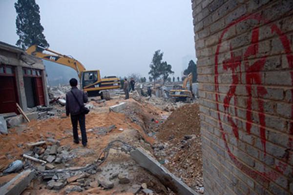 房屋拆迁补偿方式和标准,房屋拆迁有哪几种补偿