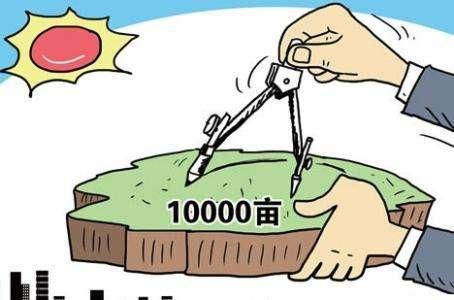 """018农村土地征用赔偿标准是什么"""""""