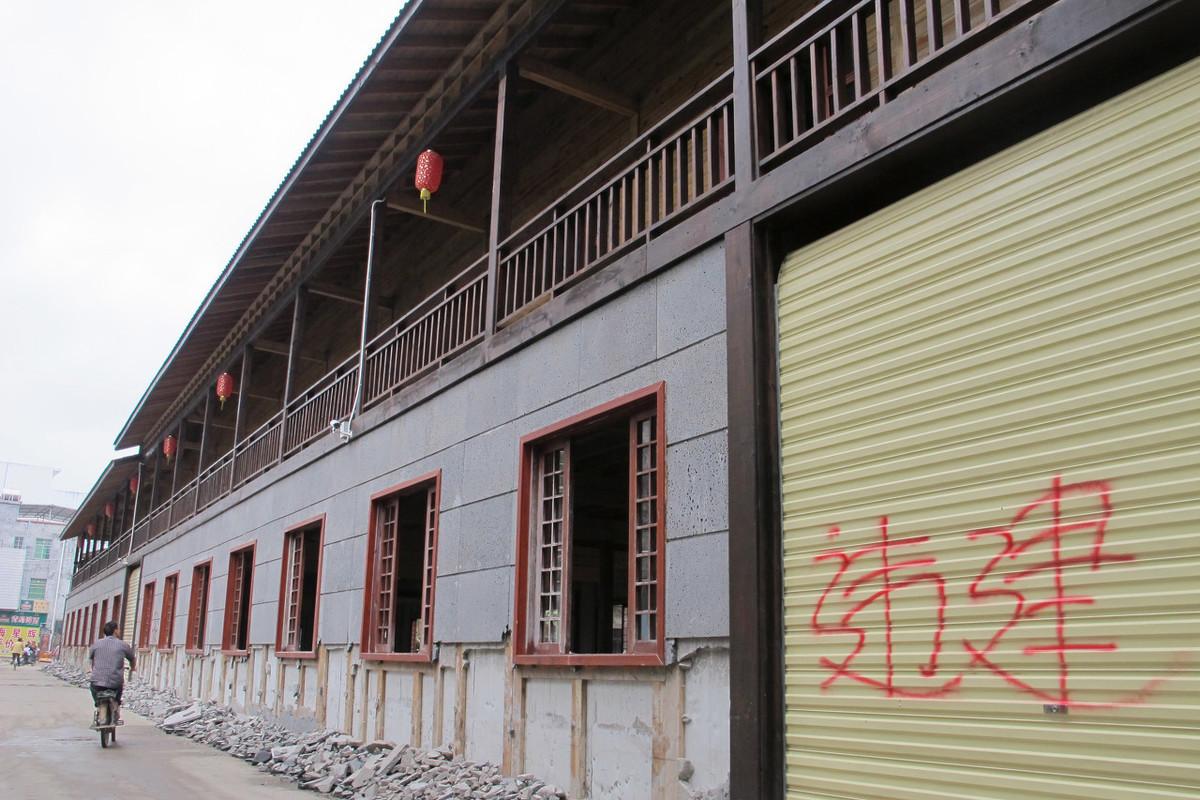 诚略普法:拆迁中违章建筑是如何进行法律界定的?