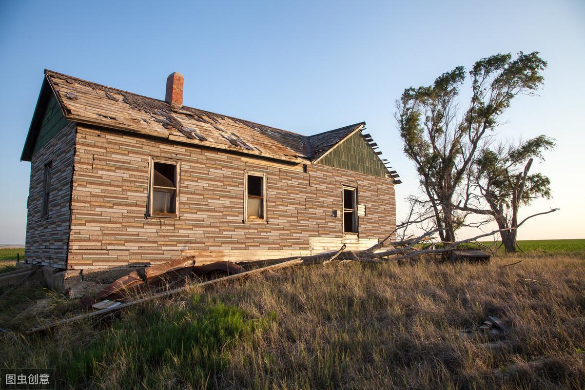 不是在宅基地上建的房子,拆迁时能得到补偿吗