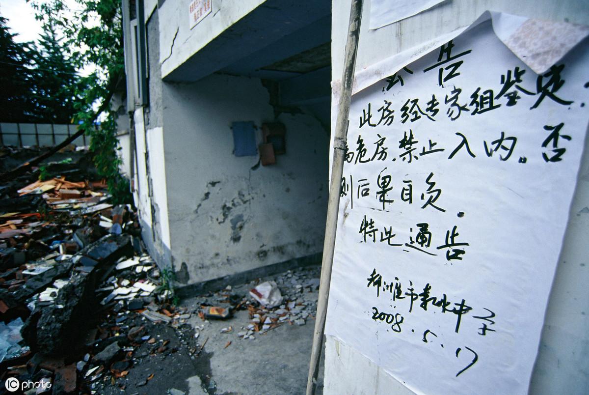诚略律师:细数城市房屋拆迁中涉及的常见法律问题